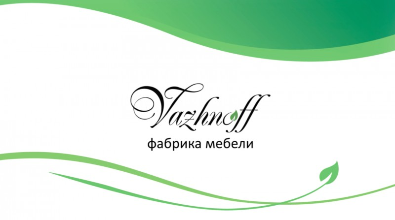 Кухни Vazhnoff