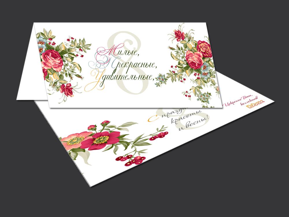 дизайн сувенирных открыток каждом номере имеется