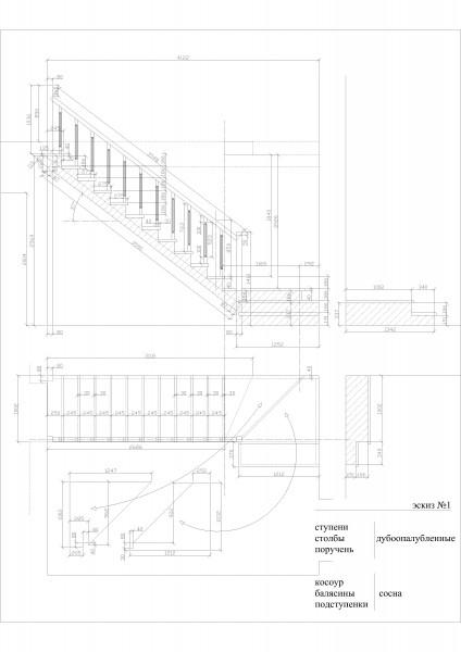 Расчет и детализация лестницы для столярки