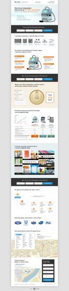Дизайн Landing Page по продаже промышленных принтеров