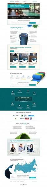 Дизайн Landing Page по продаже Резинового Покрытия