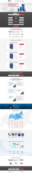 Landing Page по продаже Промышленных Теплообменников