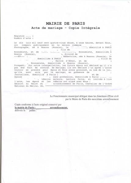 Перевод свидетельства о браке.