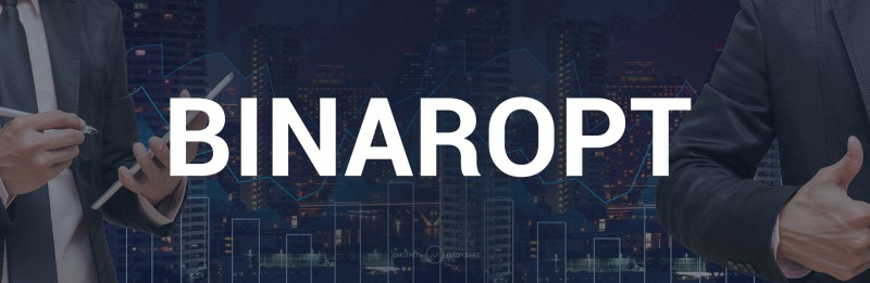 BINAROPT (Trader Options). Создание сайта на Битриксе