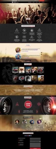 Сайт для  видео-студии