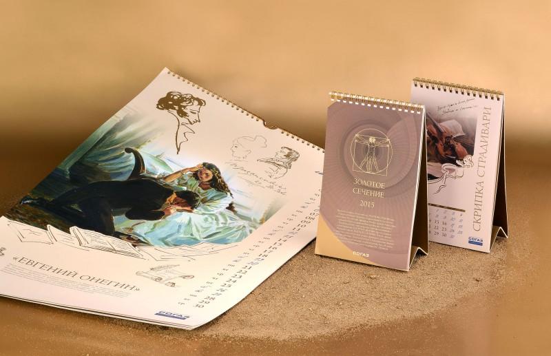 """Календарь А2 """"Золотое сечение"""""""