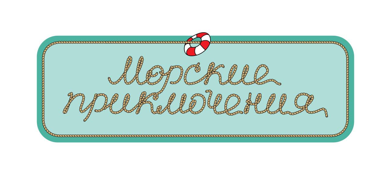 Иллюстрация для сайта funformum.ru
