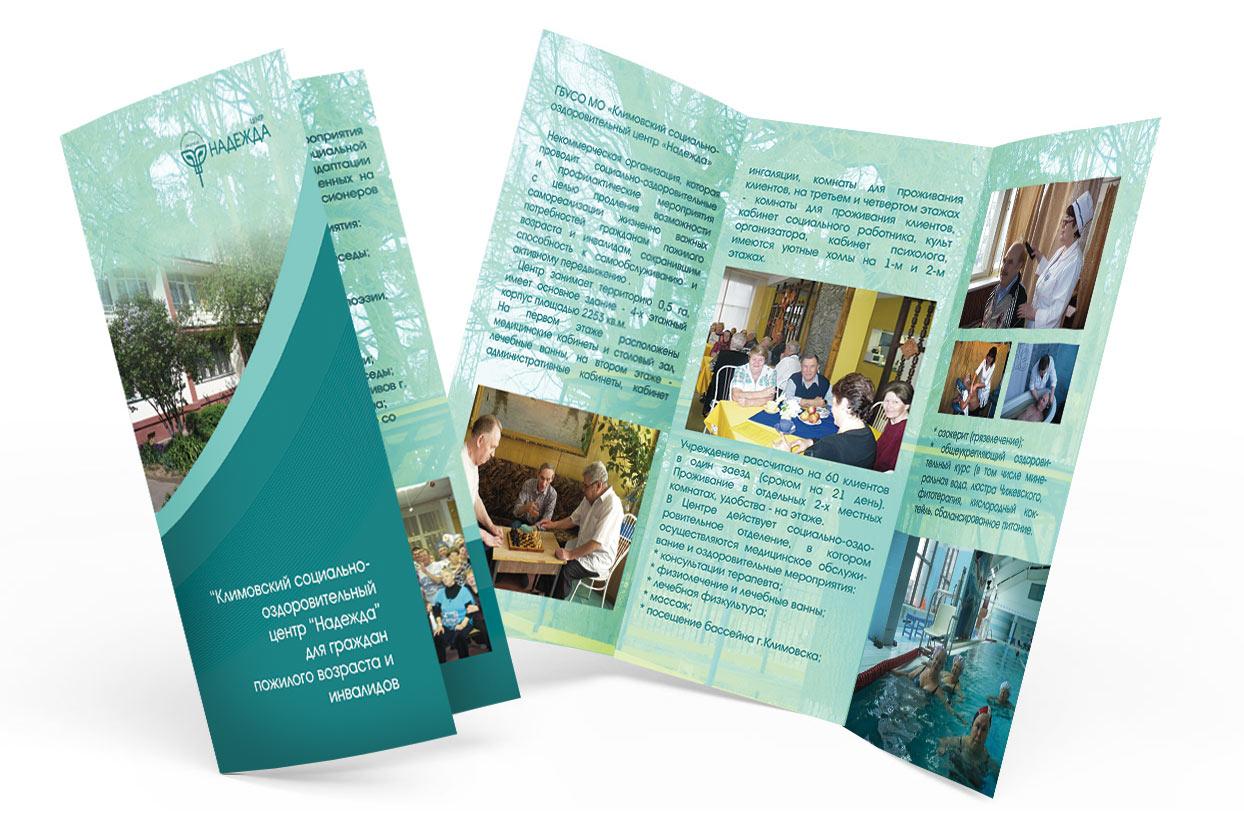 брошюра картинка для презентации оперативной обстановки городе
