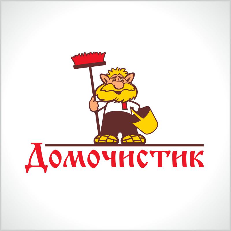 Домочистик
