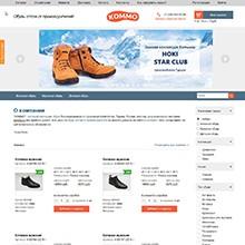 Верстка сайта kommo.ru для Drupal