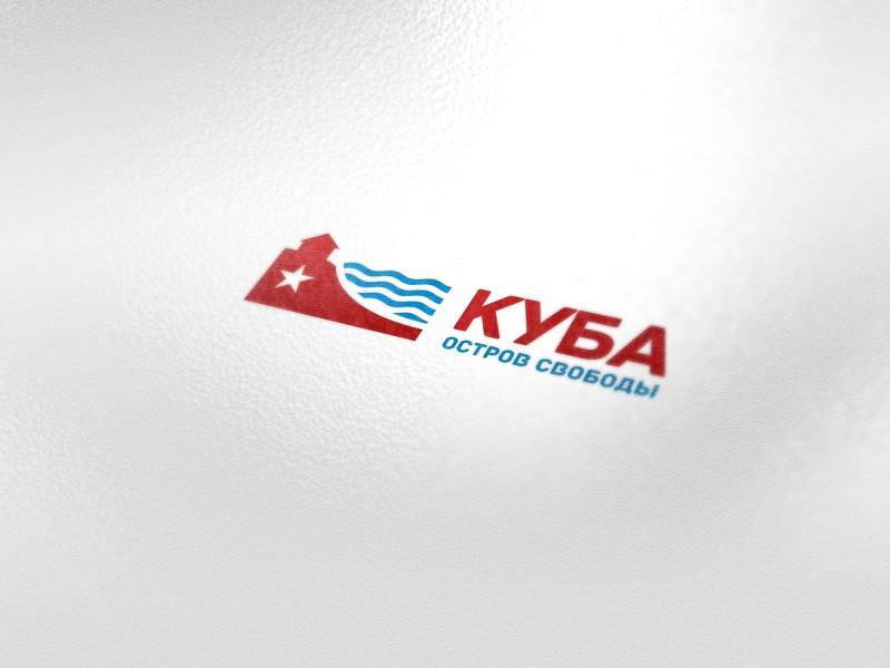 Логотип турбазы