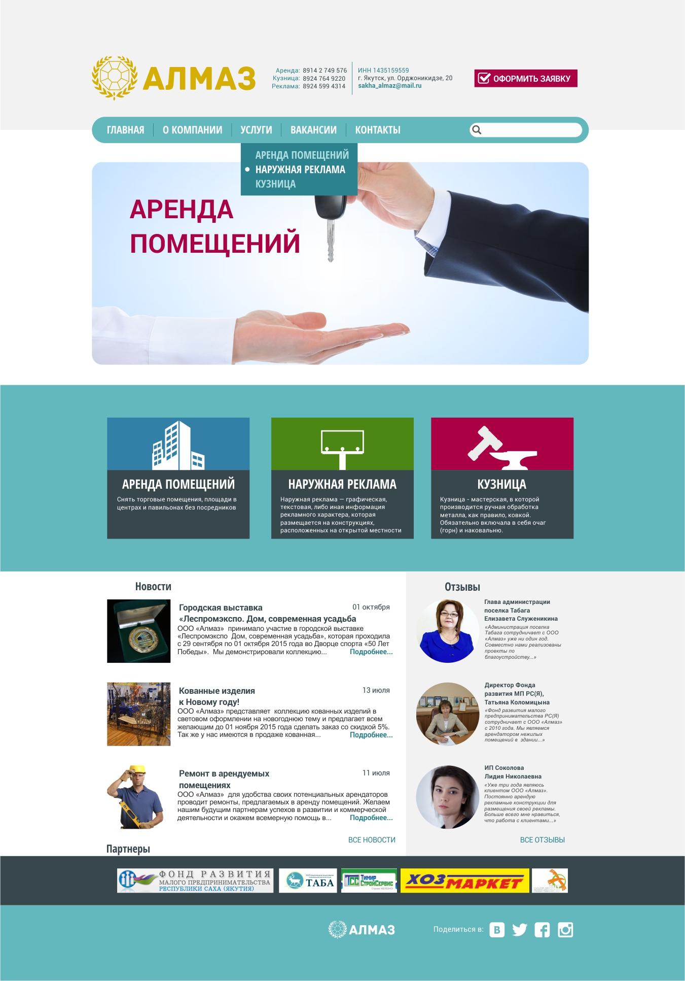 Работа внутреннего сайта компании бузулукская нефтяная компания сайт