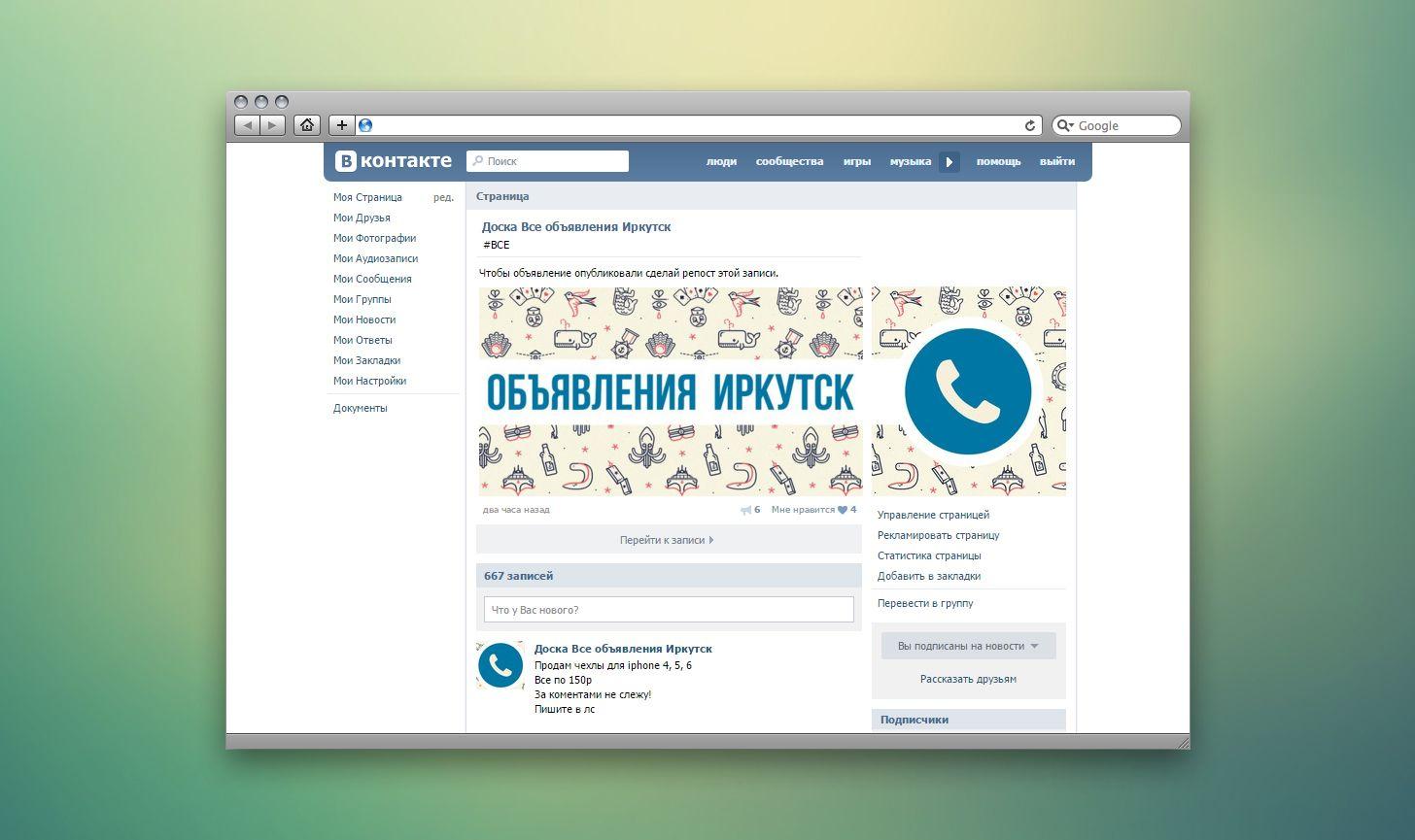 Фриланс vk работа freelance украина