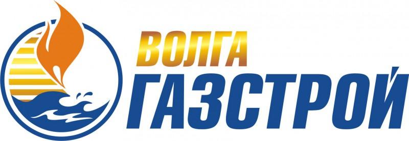 волгагазстрой лого