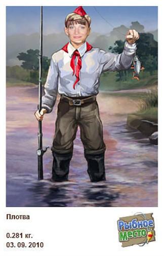 """соц игра """"Рыбное место"""" диалоговый персонаж"""
