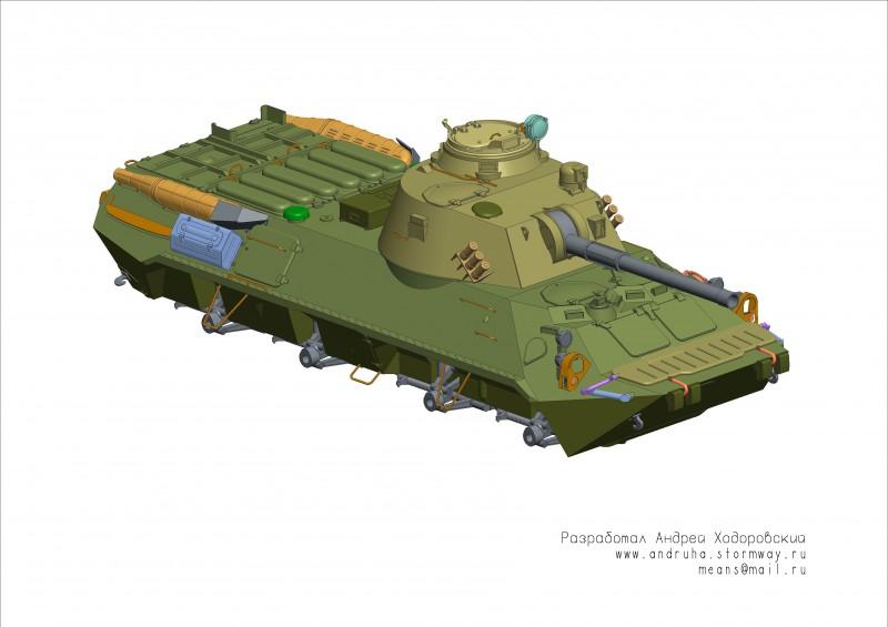 НОНА-СВК модель 1:43