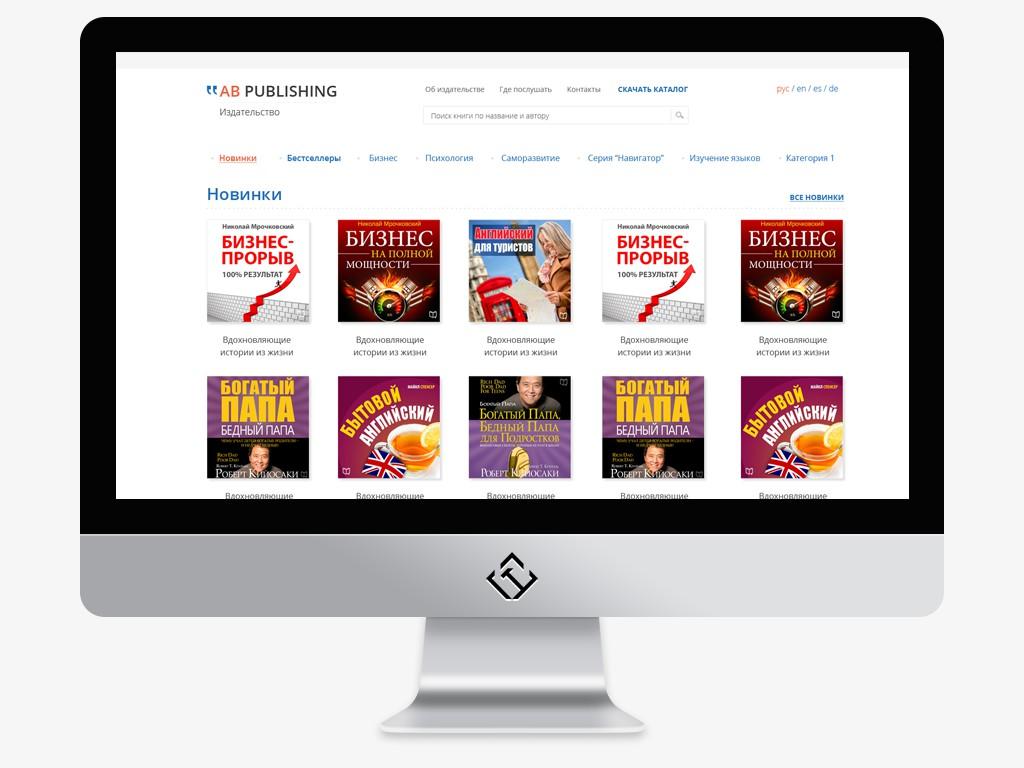 Сайт издательства аудиокниг