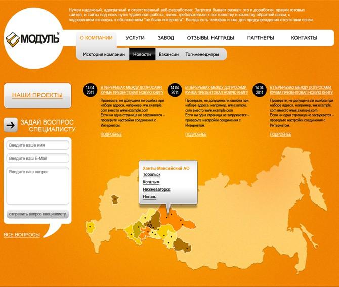 bktp.ru