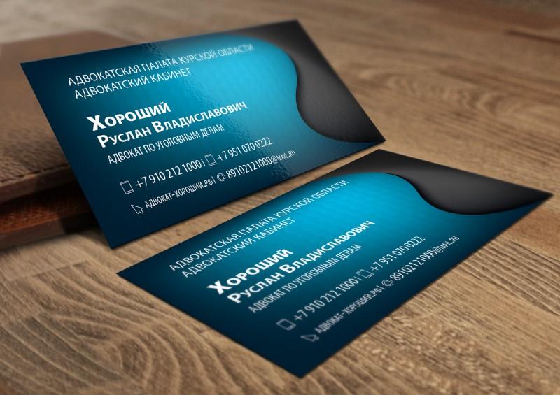 фото образец визиток для юриста туристам предлагается посетить