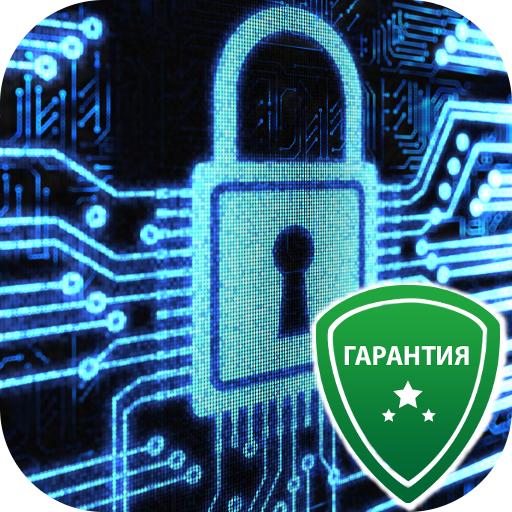 Аудит безопасности 4-х сайтов