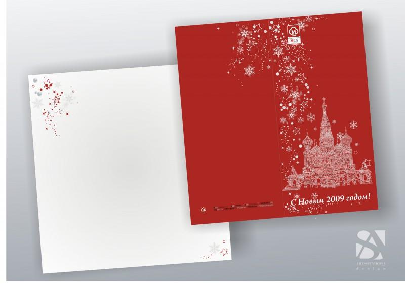 Новогодняя открытка фриланс, поздравление