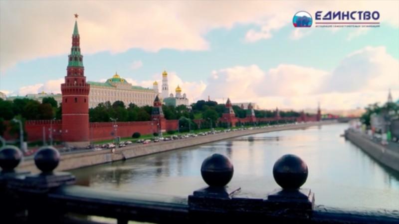 """СРО """"Единство"""" - фильм к 20-ти летнему юбилею"""