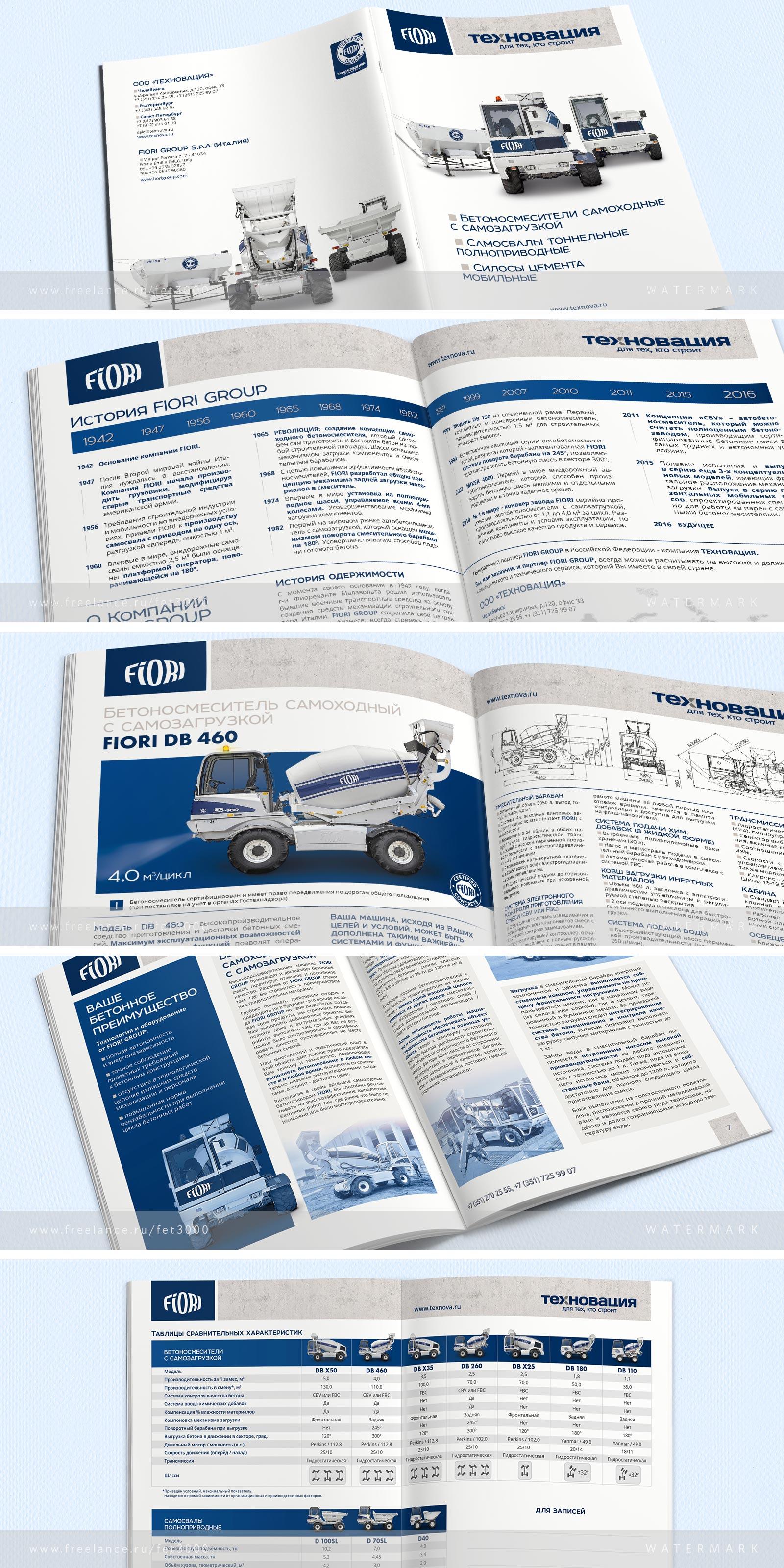 Дизайн каталога для поставщика бетоносмесителей