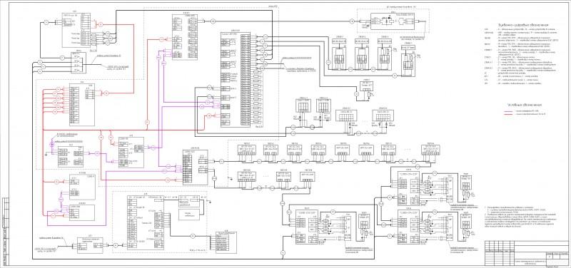 Схема электрических соединений АУПС и СОУЭ