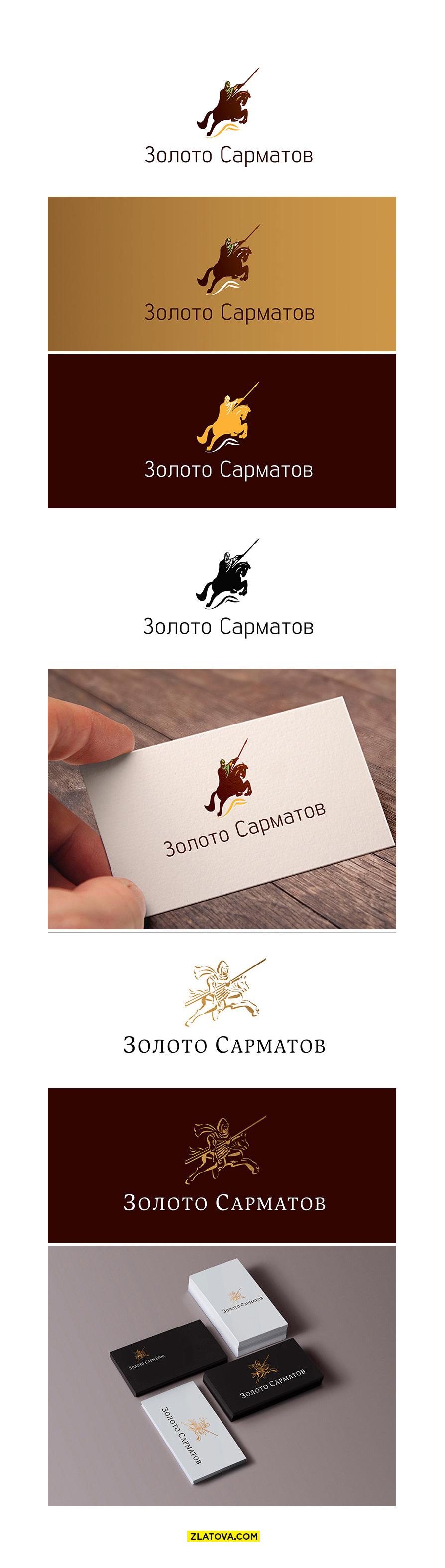 Золото Сарматов