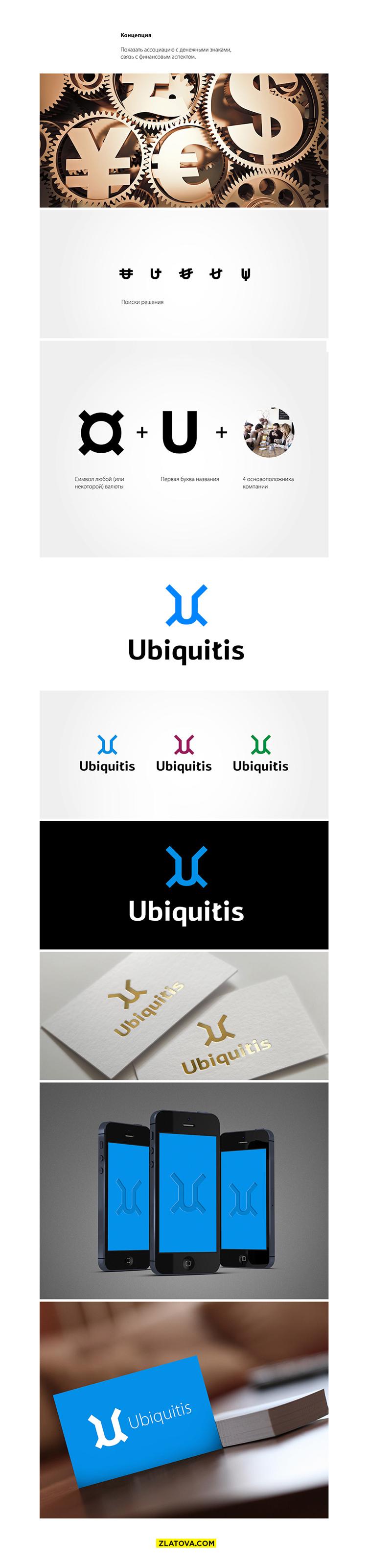 Ubiquitis