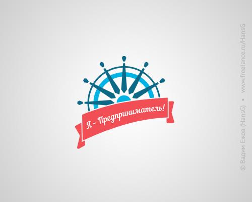Логотип для сообщества