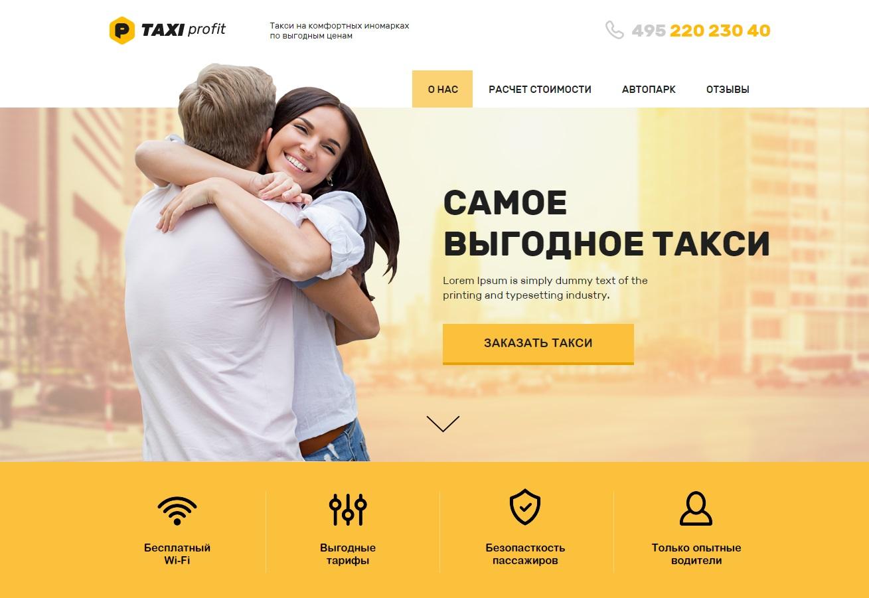 TAXI - profit