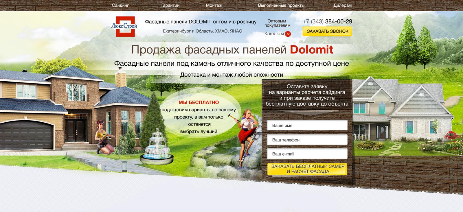 Сайты по фрилансу россия фрилансеры бали