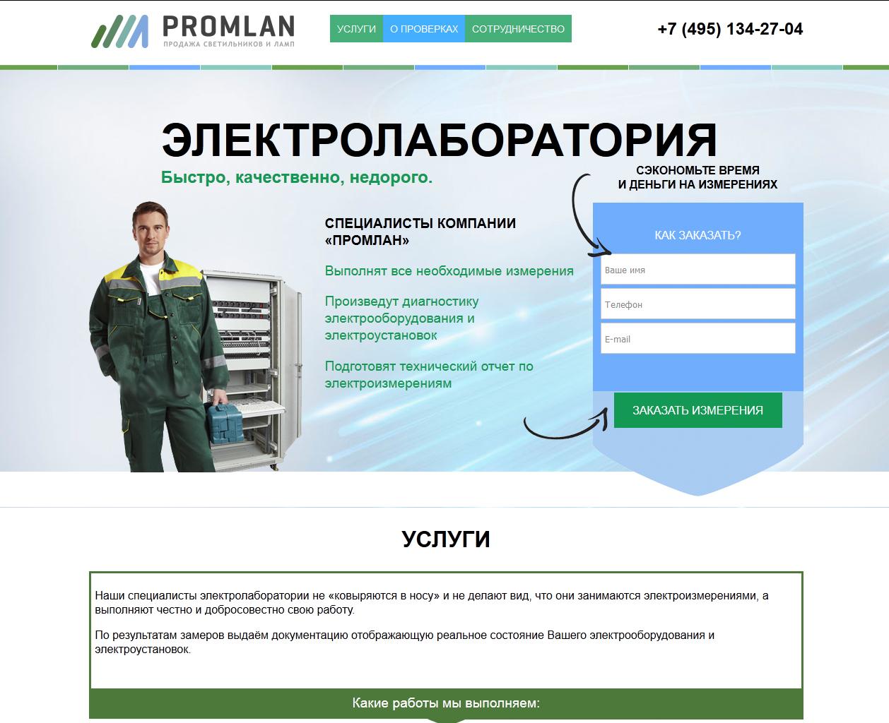 Cms фрилансер фриланс работа вакансии от прямых работодателей москва