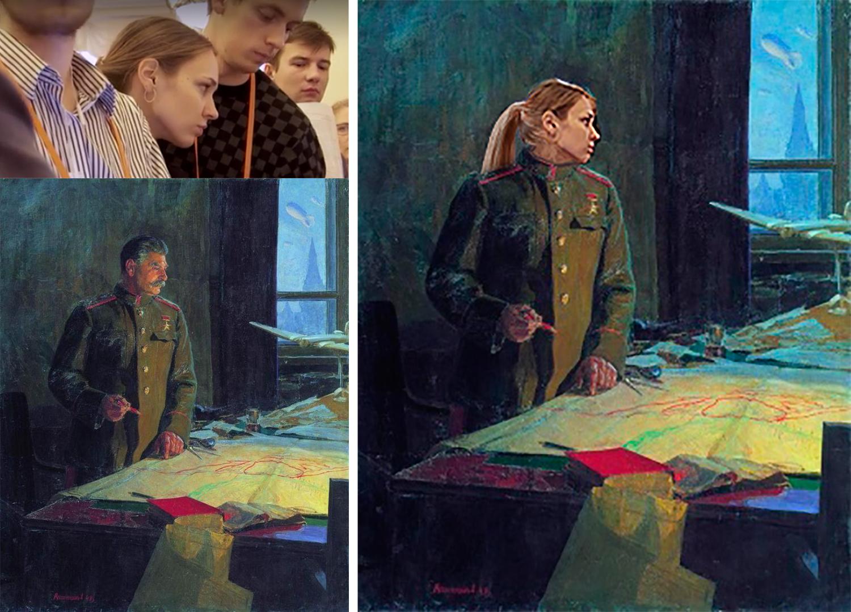 Юля Сталин №3