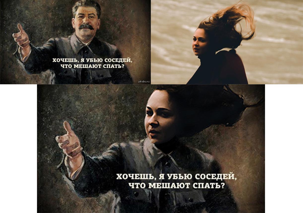 Юля Сталин №4