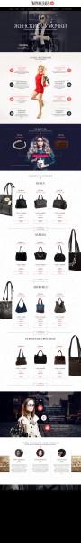 Лендинг для сайта по продаже женских сумок