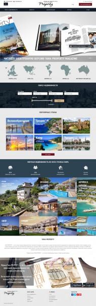 Сайт по продаже недвижимости на Битрикс