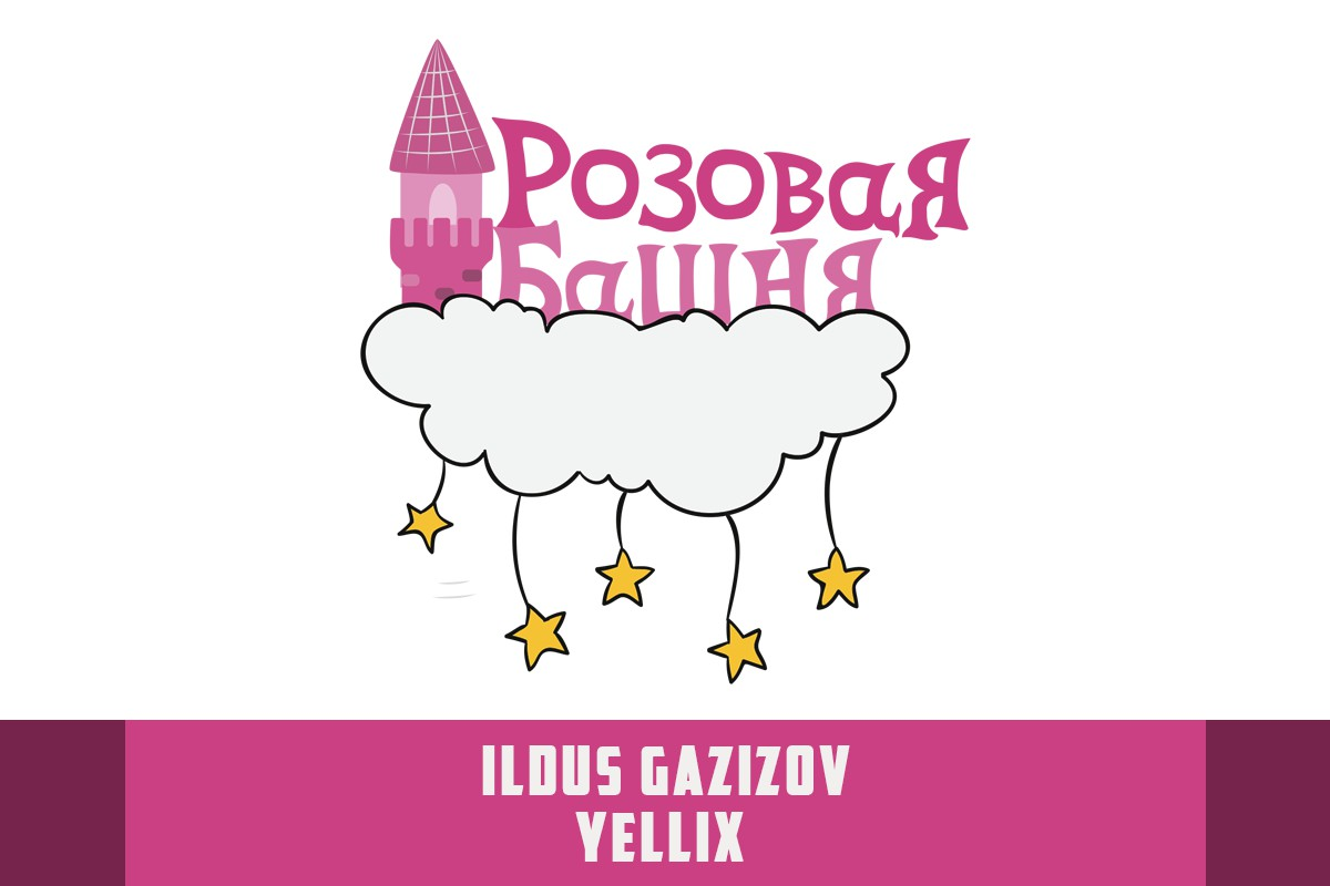 LOGO - Фрилансер Gazizov Ildus Yellix - Портфолио