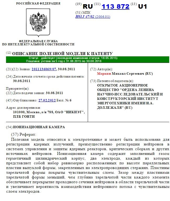 Купить патент для фрилансера удаленная работа переводчика с немецкого