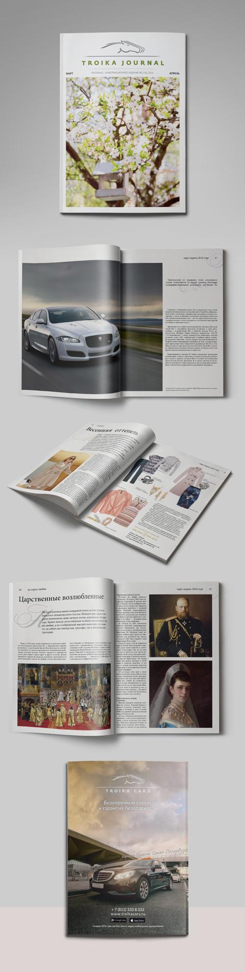 Дизайн и верстка журнала Troika