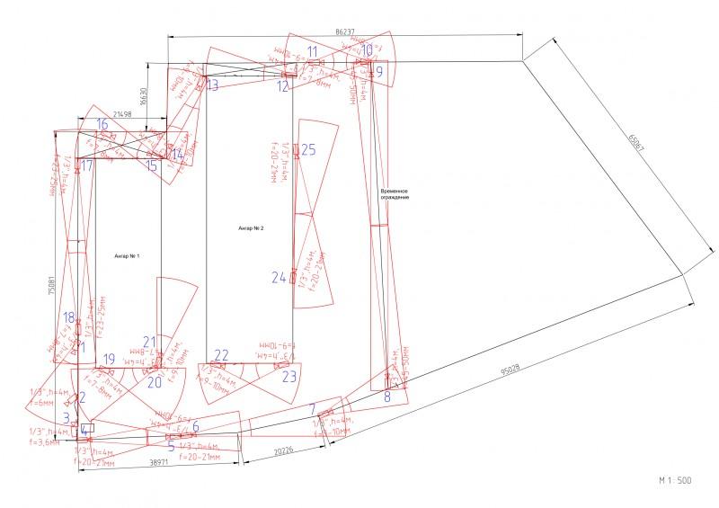 План расположения видеокамер