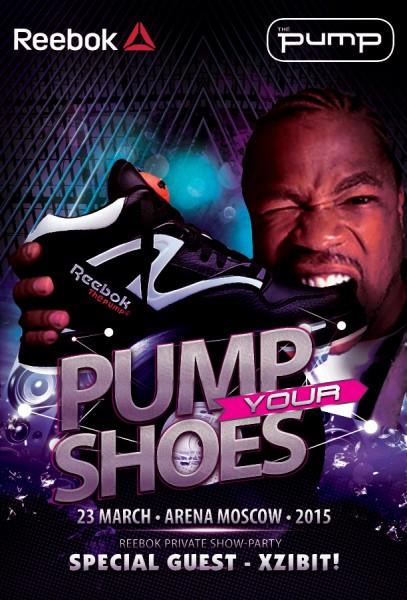 Рекламный макет для презентации модели спортивной обуви