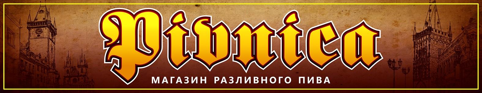 Губит людей не пиво!)))