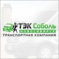 Служба доставки ТЭК Соболь: ведение и продвижение группы ВК