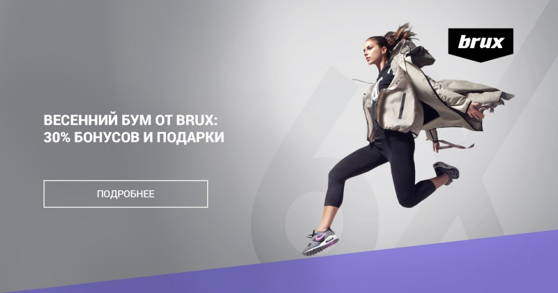 78e56578ec3d Баннер на главную страницу сайта для магазина спортивной одежды ...