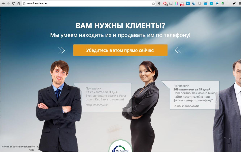 MindTelecom