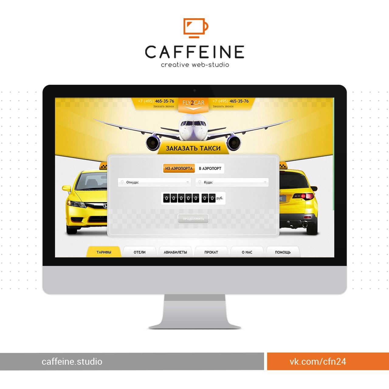 Создание продающей страницы для компании FLY2CAR