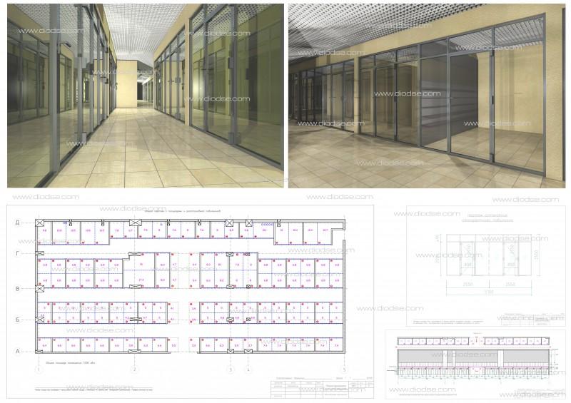 Проект перепланировки торгового помещения в ТЦ Конфитюр