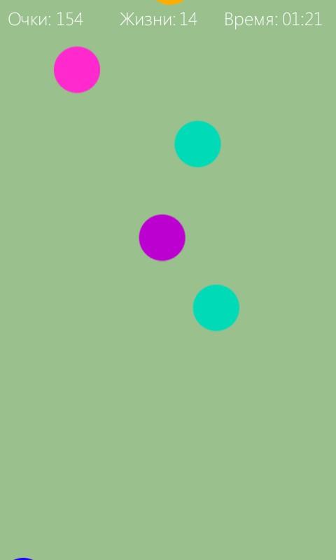 Мобильное приложение Tap-Ball